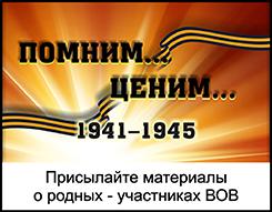 «Помним... ценим...» Музей боевой славы, г. Полоцк